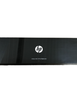 Agoie chantier informatique Duplicateur de ports HP