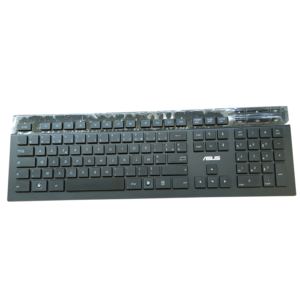Agoie chantier informatique ASUS KB2621